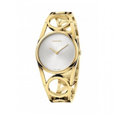 Ceasuri Calvin Klein K5U2S Galben