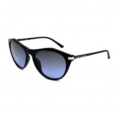 Ochelari de soare Calvin Klein CK18536S_39186 Negru