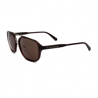 Ochelari de soare Calvin Klein CKJ19517S Maro