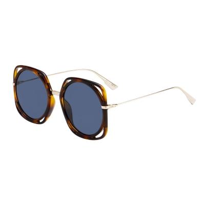 Ochelari de soare Dior DIORDIRECTION Maro