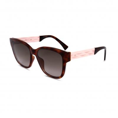 Ochelari de soare Dior DIORRIBBON1NF Maro