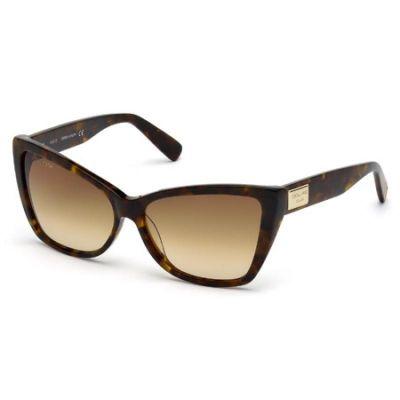 Ochelari de soare Dsquared2 DQ0129 Maro