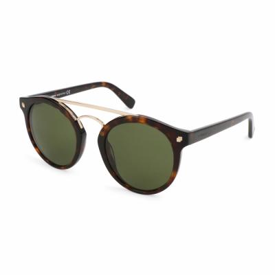 Ochelari de soare Dsquared2 DQ0202 Maro