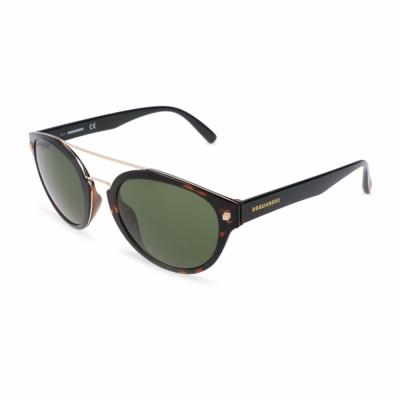 Ochelari de soare Dsquared2 DQ0255 Maro