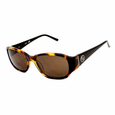 Ochelari de soare Guess GU7436 Maro