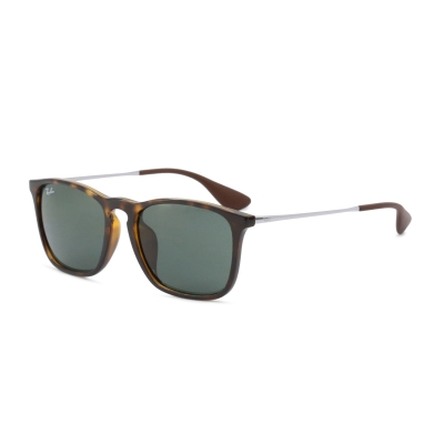 Ochelari de soare Ray-ban 0RB4187F Maro