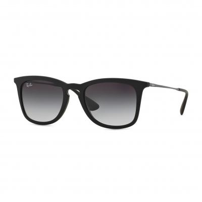 Ochelari de soare Ray-ban 0RB4221 Negru