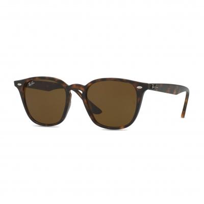 Ochelari de soare Ray-ban 0RB4258F Maro