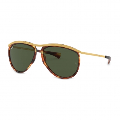 Ochelari de soare Ray-ban RB2219 Maro