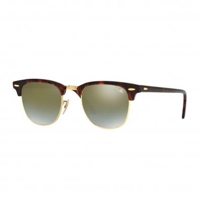 Ochelari de soare Ray-ban RB3016 Maro