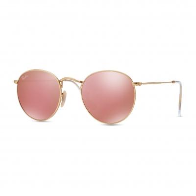 Ochelari de soare Ray-ban RB3447 Galben