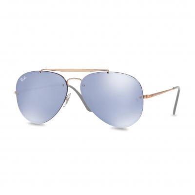 Ochelari de soare Ray-ban RB3584N Galben