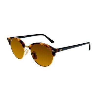 Ochelari de soare Ray-ban RB4246-51 Maro