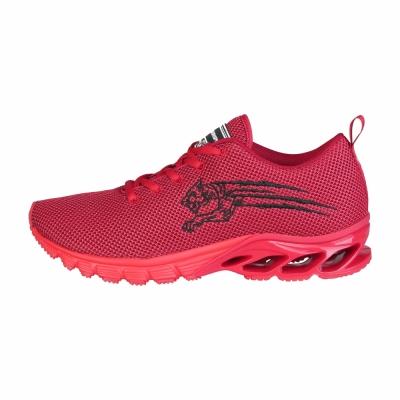 Pantofi sport Plein Sport MSC0313SXV002 Rosu